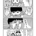 【漫画】出産立会い