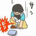 【漫画】ブックオフにて