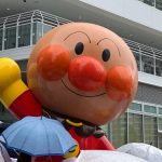 移転した「横浜アンパンマンこどもミュージアム」行ってきました