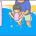 【漫画】娘と海