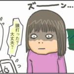 【漫画】ビデオ通話と娘